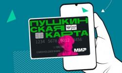 Как получить, активировать Пушкинскую карту и купить билеты на концерт, в кино и театр