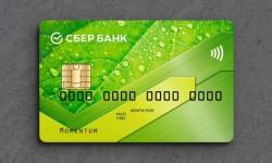 Все способы активации кредитных и дебетовых карт Сбербанка