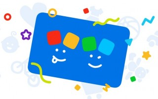 Активация и регистрация бонусной карты «Детский мир» в личном кабинете