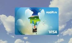 Активация подарочной карты myGift Visa и проверка баланса