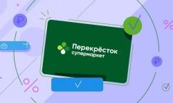Активация и регистрация карты покупателя Перекресток и вход в личный кабинет