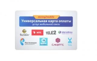 Как активировать карту оплаты money2mobile и пополнить счет телефона