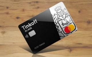 Все способы активации дебетовых и кредитных карт банка Тинькофф
