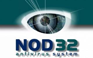 Бесплатные ключи активации ESET NOD32 Internet Security на 2021 год